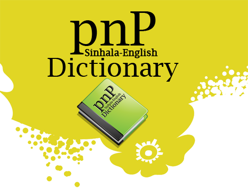First Sinhala Unicode Dictionary